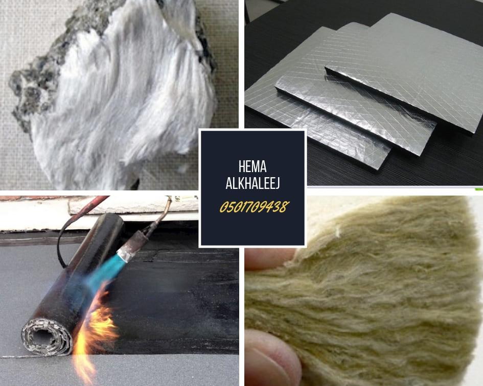 المواد تستخدمها شركة عوازل بالرياض همة مثل -فوم-وبوليسترين-والبيتومين